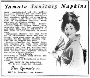 Southern California Practitioner advertisement 1912