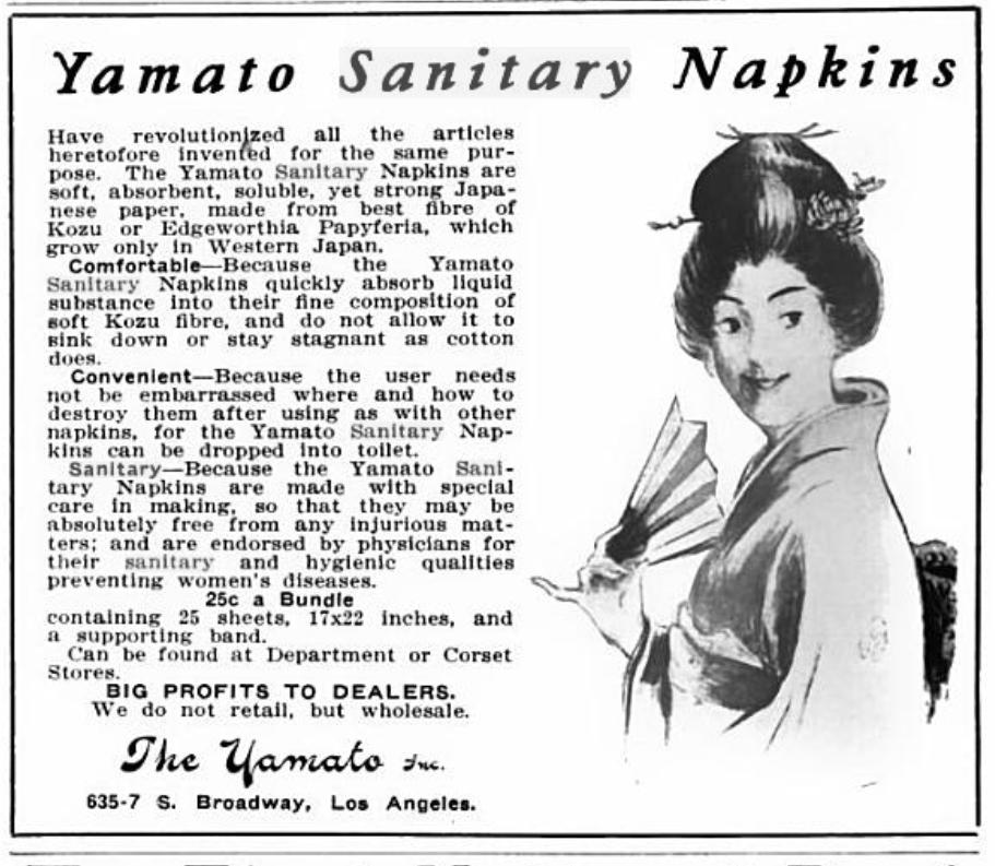 Feminine Hygiene History Feminine Hygiene Products